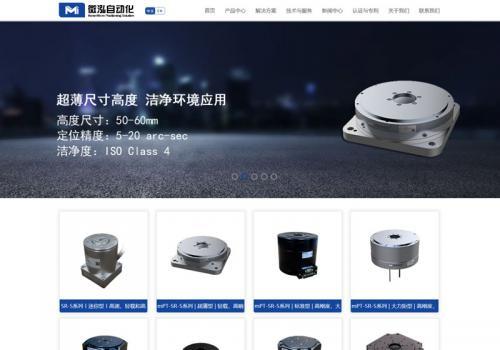上海微泓自动化设备有限公司