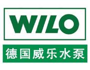 德國威樂水泵(中國)有限公司
