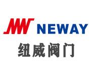 蘇州紐威閥門股份有限公司