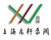 上海禹軒泵閥有限公司