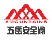 上海五岳泵閥制造有限公司