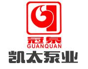 上海凱太泵業制造有限公司