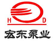 上海宏東泵業制造有限公司