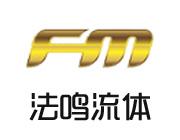 上海法鸣流体设备有限公司