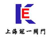 上海冠一阀门制造有限公司