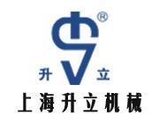 上海升立机械制造有限公司