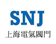 上海电气阀门有限公司