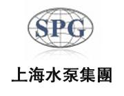 上海水泵集团有限公司