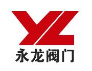 上海永龙阀门厂