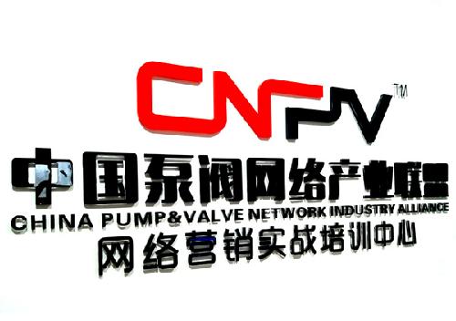 -一个水泵小企业是如何从100万销量做到1000万…