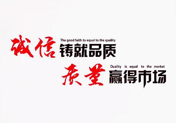 -加强质量管理,上海家耐为高温磁力泵制定质控奖惩办法