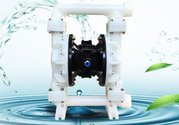 -石化行业走向绿色环保之路,亟需高品质精密隔膜泵来助力
